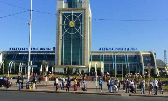 ЖД Вокзал ЖД вокзал Астана